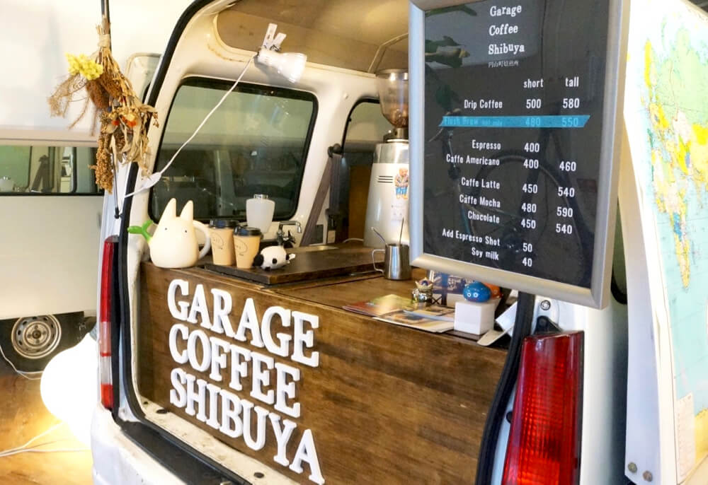 ガレージコーヒー渋谷の車