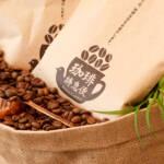 beans-express