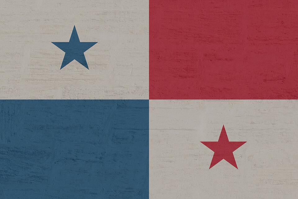南米パナマで起こったゲイシャ・ショック
