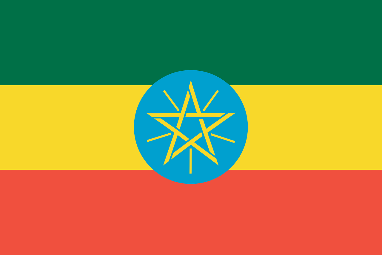 cafend エチオピア コーヒー 特徴 アイキャッチ