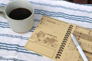 コーヒーノート活用のススメ