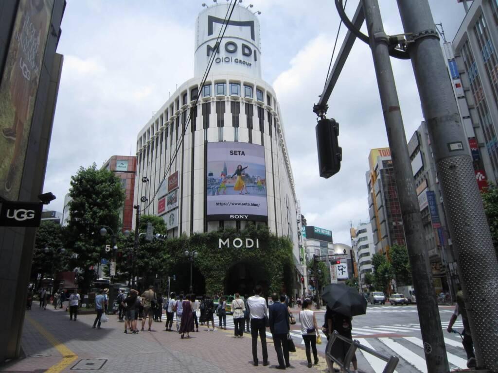 渋谷街並み