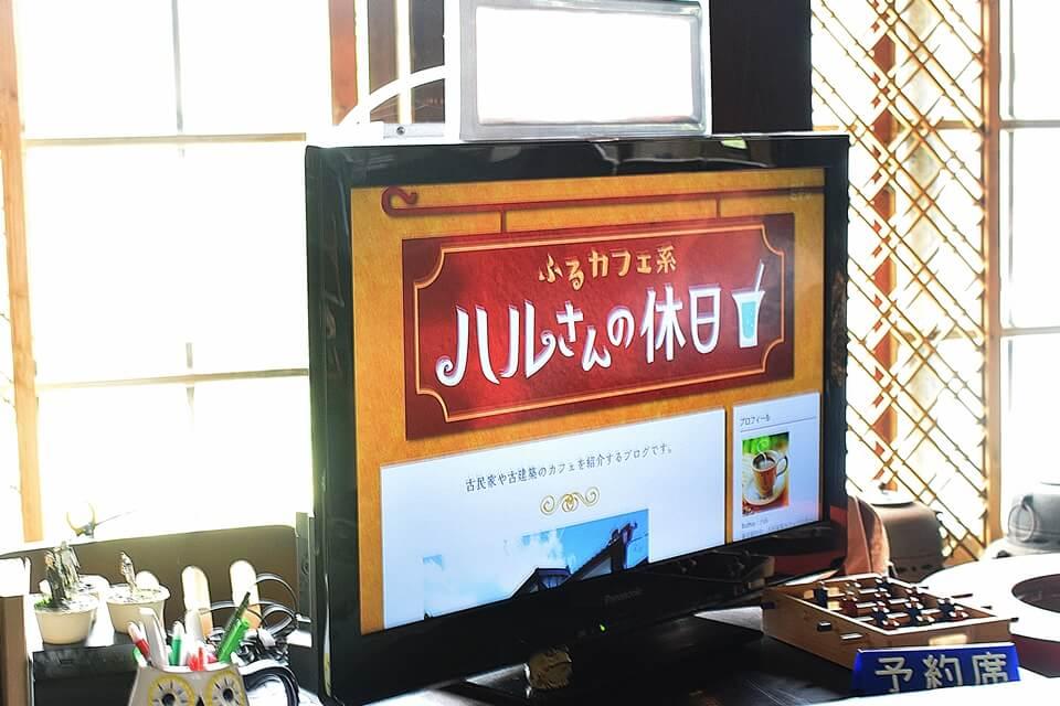 店内風景(テレビ番組放映)