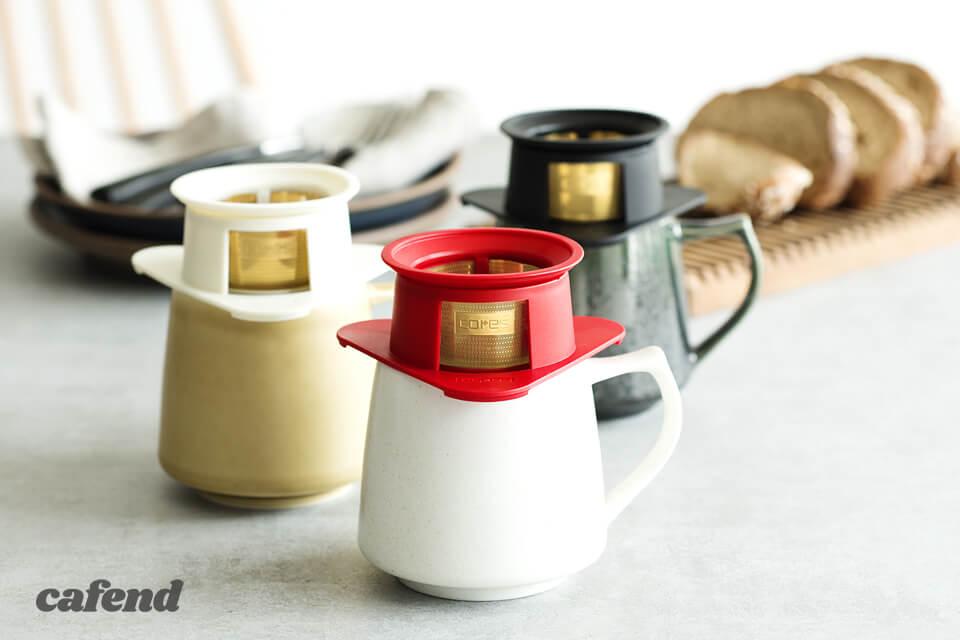 人気のドリッパー、Cores『シングルカップゴールドフィルター』に新色が登場!
