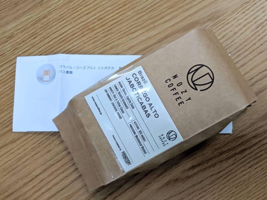 コーヒー通販_nozycoffee