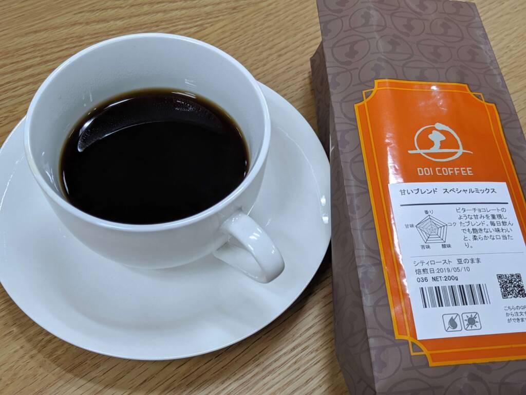 コーヒー通販_土井珈琲ドリップ