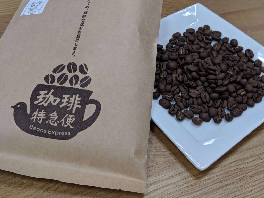 コーヒー通販_珈琲特急便豆