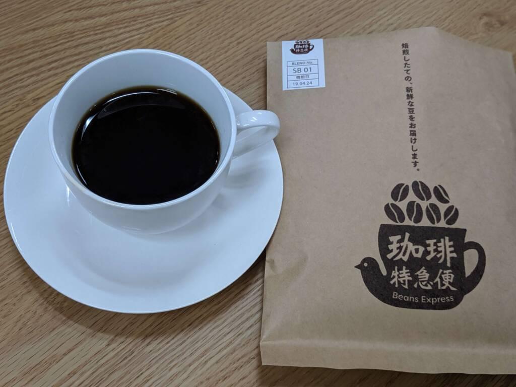 コーヒー通販_珈琲特急便ドリップ
