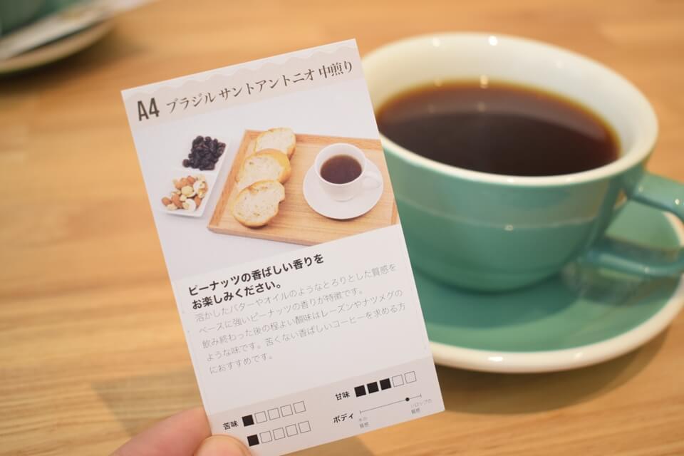 cotteaコーヒー