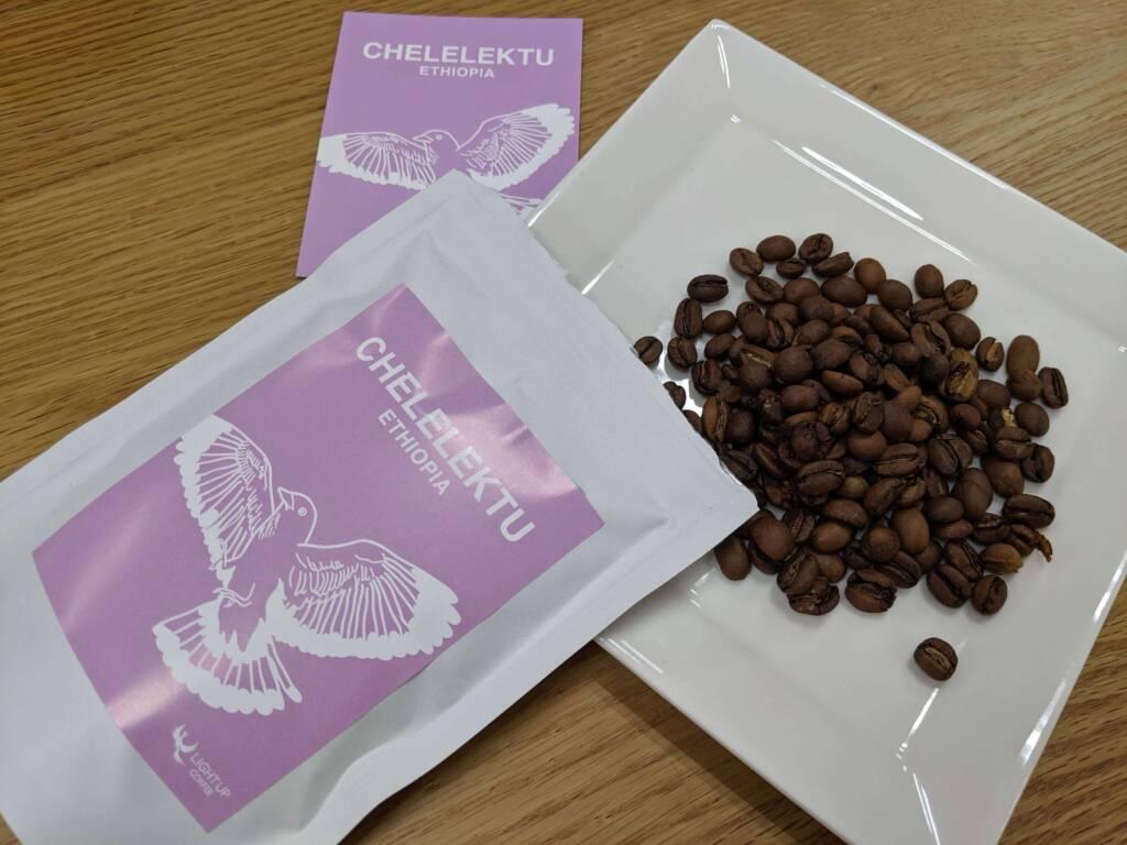 コーヒー通販_lightupcoffee豆