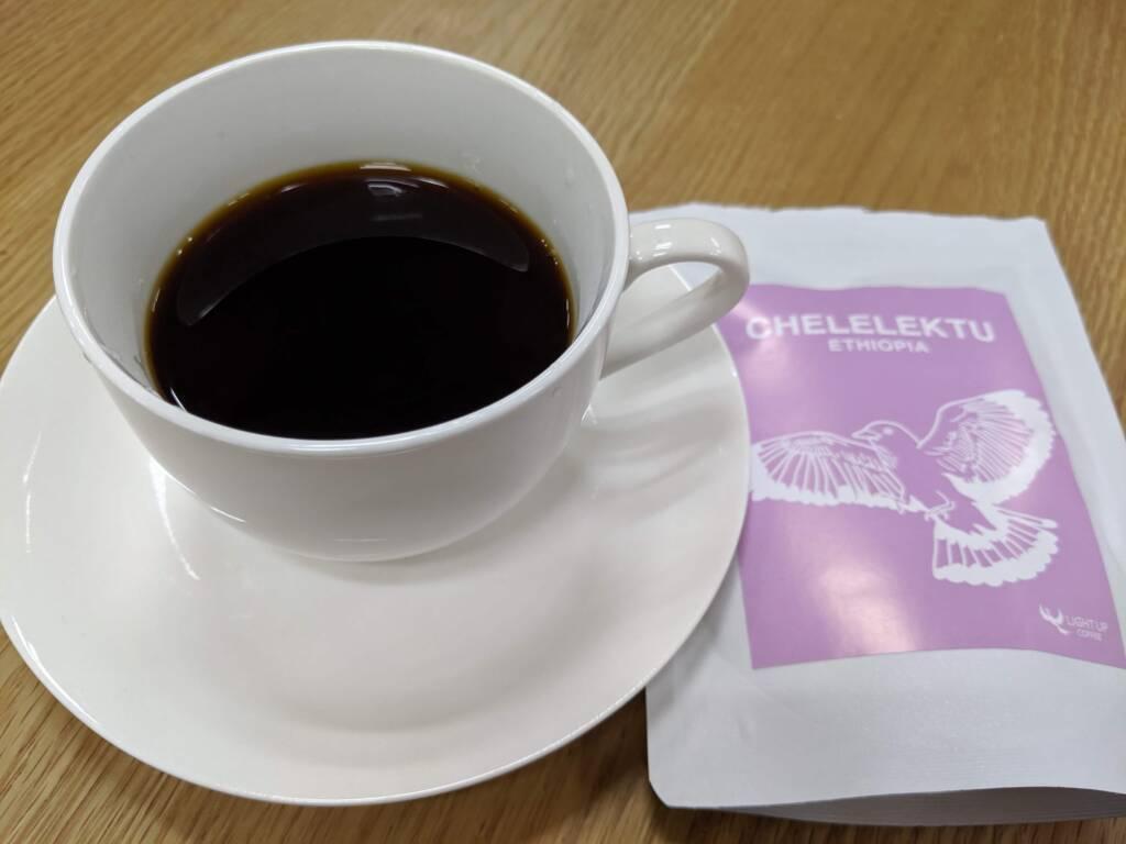 コーヒー通販_lightupcoffee