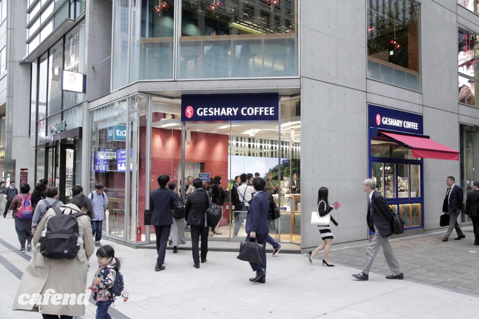 """""""コーヒーの楽園""""を日比谷に再現。有名デザイナーが手がけた『GESHARY COFFEE』のインテリアがスゴイ!"""