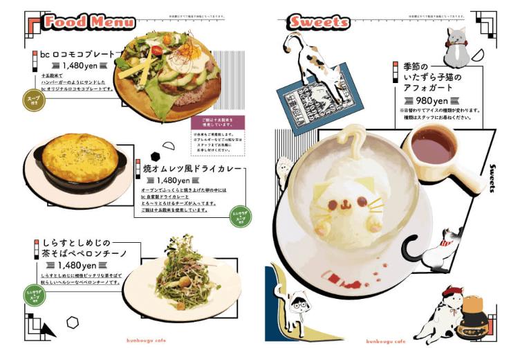 コンセプトカフェ_文具カフェ