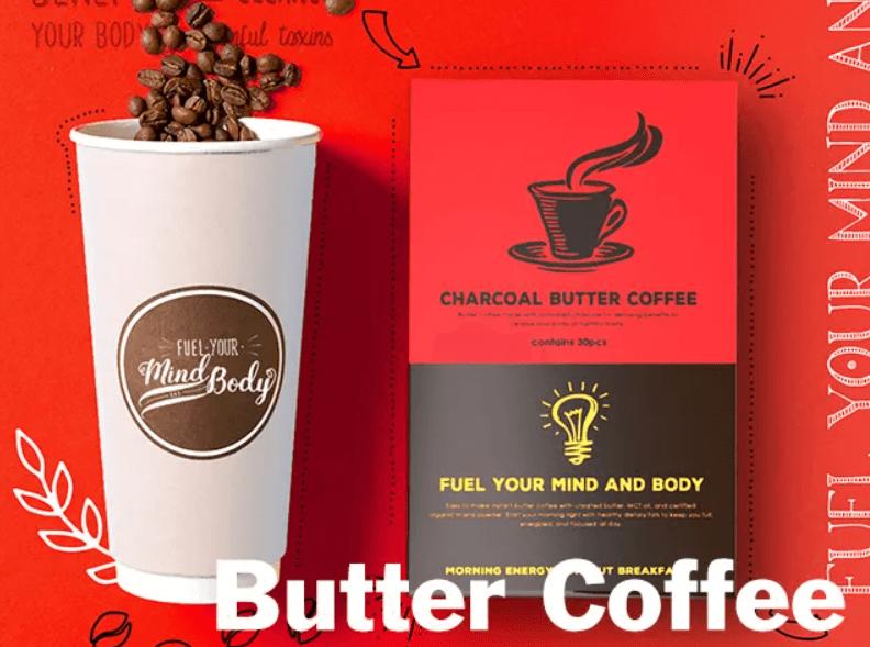 チャコールバターコーヒー公式サイト