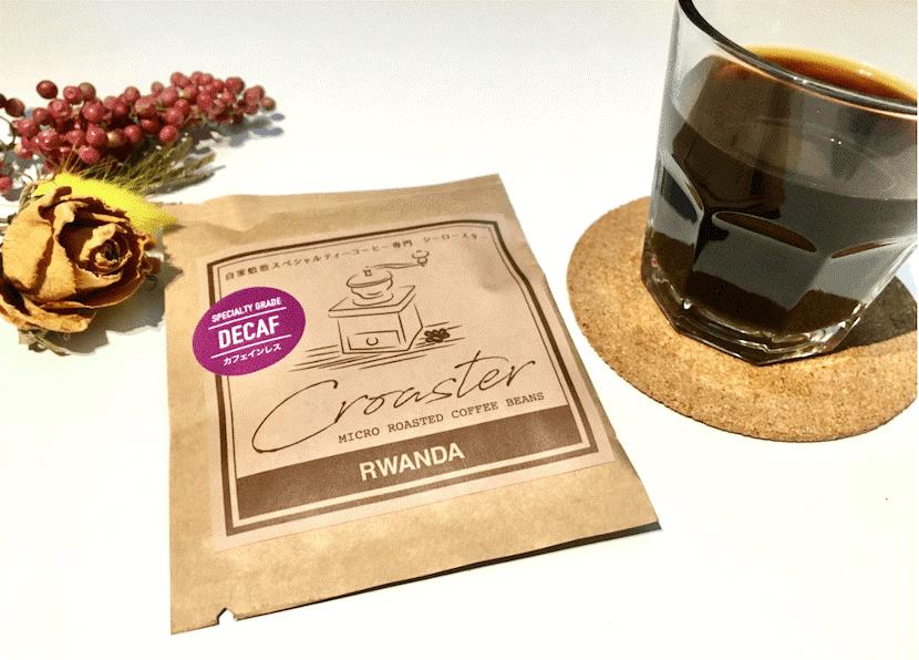 カフェインレスコーヒーの商品