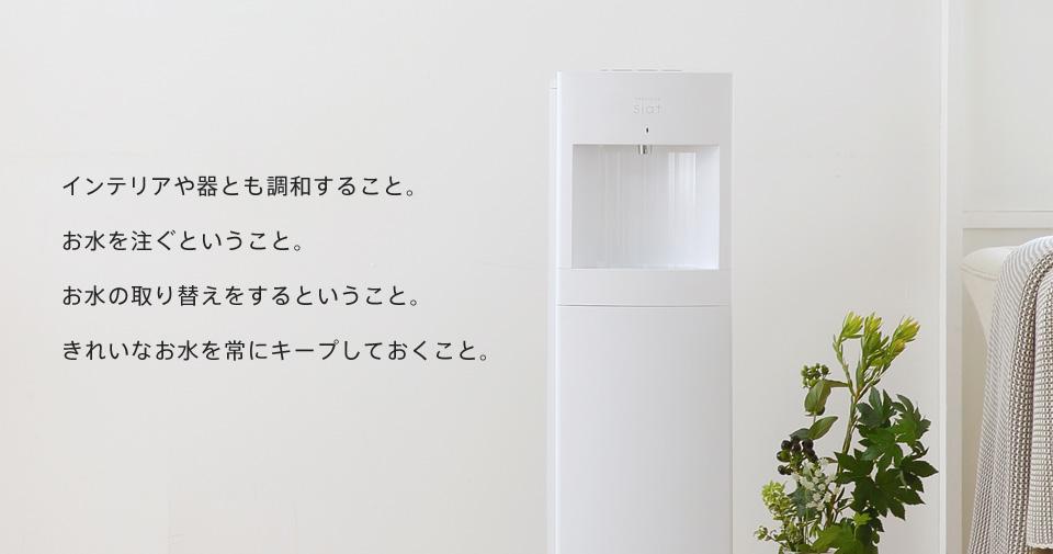 slatcafe-white