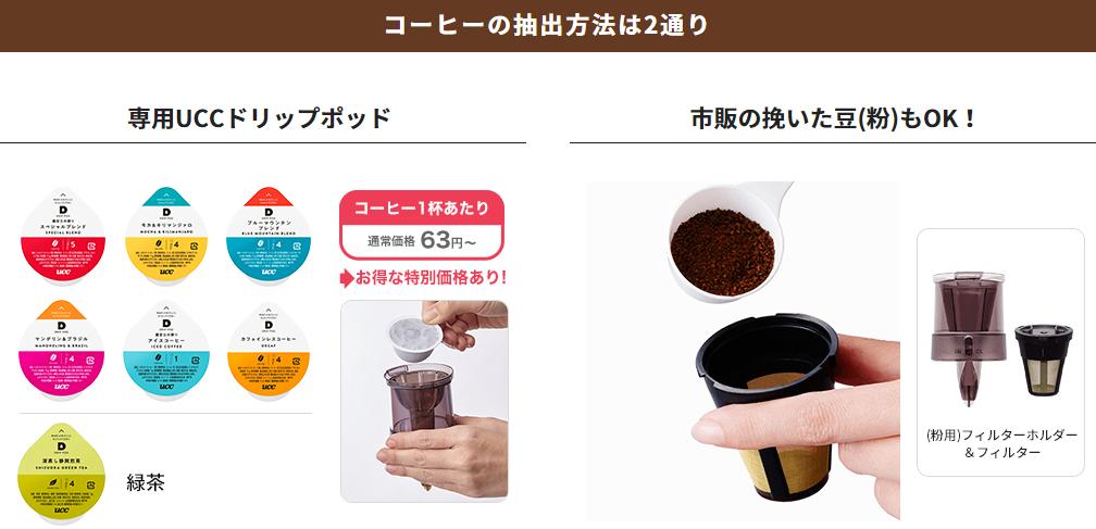 slatcafe-coffee
