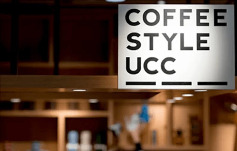 コーヒースタイル